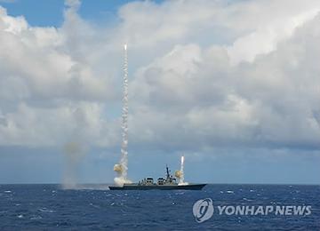 Angkatan Laut Korsel Hanya Akan Kirim Dua Kapal Perang ke RIMPAC 2020