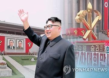 """""""Miền Bắc đã hoàn thiện bộ máy quyền lực cho nhà lãnh đạo Kim Jong-un"""""""
