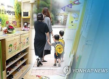 '맞춤형 보육' 7월1일 시행···2자녀 '36개월 미만'이면 종일반