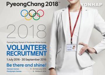 Proses Rekrutmen Relawan Olimpiade Pyeongchang Dimulai tgl.1 Juli