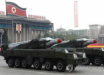 """북한 """"평양서 무수단 발사 관계자 열렬히 환대"""""""