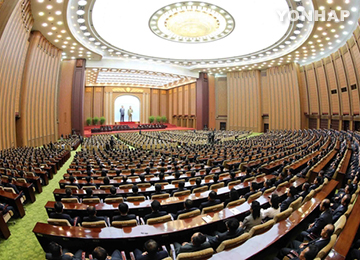 Nhà lãnh đạo Bắc Triều Tiên Kim Jong-un có chức danh mới