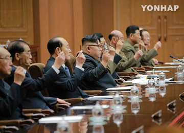Seoul: N. Korea Power Structure Pans out as Wished by Kim Jong-un