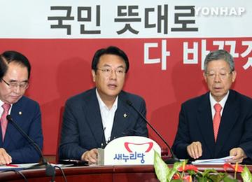 Ruling Party to Abolish Legislative Immunity