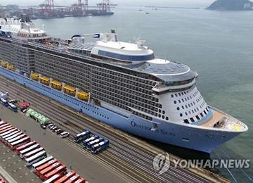 El turismo de cruceros traerá más 1,5 millones de pasajeros a Corea en 2016