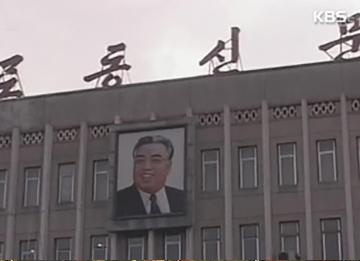 N. Korea: Future of Inter-Korean Relations Depends on S. Korea's Efforts