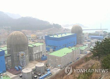 No Quake Impact on Nuclear Reactors, Radioactive Waste Disposal Facility