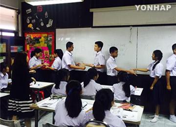 Korean Language Becomes Option in Thai College Entrance Exam