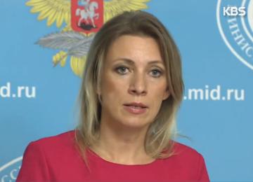 МИД России считает неуместной встречу по СК в Ванкувере