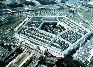 美国政府:韩美恢复举行联合军演的时间尚未确定