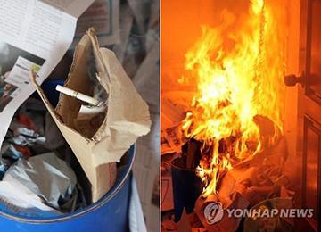 Правительство РК призывает граждан к осторожность в связи с пожарной опасностью