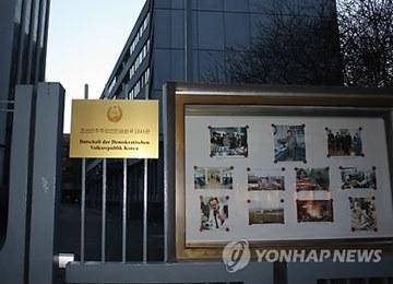 Germany Rejects New N. Korean Ambassador