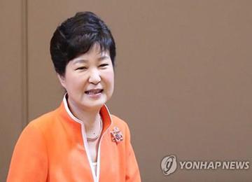 President Park Begins Summer Vacation