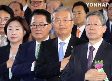 Corea conmemora el Día de la Constitución