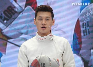 El esgrimista surcoreano Gu Bon Gil gana el oro en el sable masculino