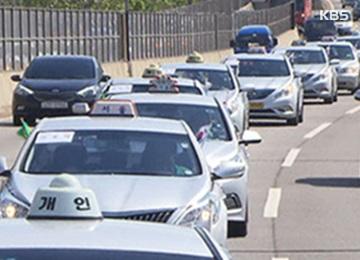 外国人に対するタクシー料金の不当請求 摘発減少