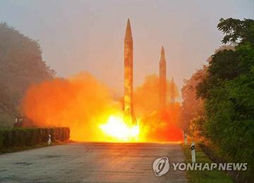THAAD : les autorités militaires soutiennent l'efficacité du bouclier antimissile installé à Seongju