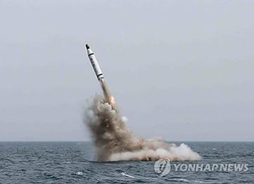 北韓が弾道ミサイル潜水艦ドック 東海岸に建設中