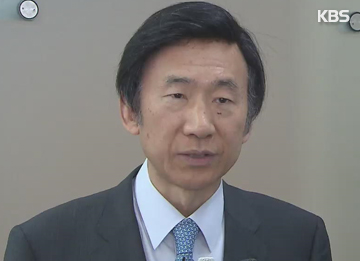 Le ministre sud-coréen des Affaires étrangères s'envole pour le Laos
