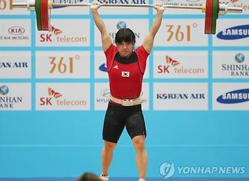 S. Korean Female Weightlifter to Get Bronze from Beijing Olympics