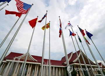 Foreign Minister to Hold Meetings at ASEAN Gathering