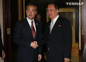 N. Korean, Chinese FMs Hold 1st Meeting in 2 Yrs