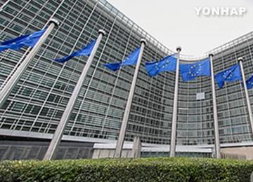 EU: Südkorea auf Platz eins bei Innovationsleistung
