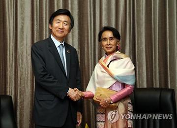 Myanmar Seeks S. Korea's Economic Cooperation