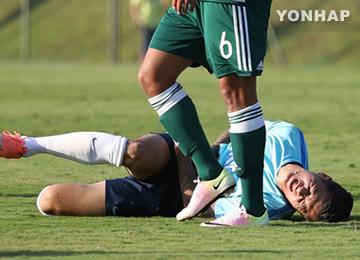 Dua Pemain Tim Sepak Bola Olimpiade Korea Selatan Mengalami Cedera