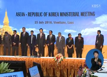 ARF-Außenminister drücken offiziell Besorgis über Nordkoreas Atom- und Raketentests aus