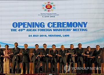 ASEAN-Außenminister fordern von Nordkorea Einhaltung von UN-Resolutionen