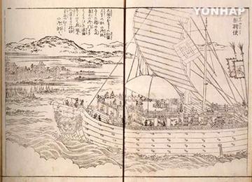 朝鮮通信使船 実物サイズで復元へ
