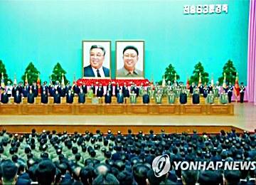 Nordkorea fordert von Bürgern Kampfbereitschaft