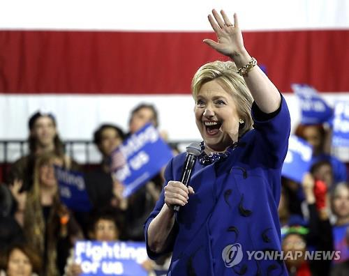 Hillary Clinton Becomes Democratic Presidential Candidate