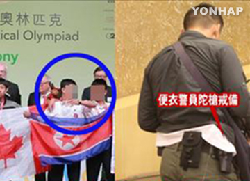脱北者闯入韩国驻香港总领事馆寻求韩方庇护