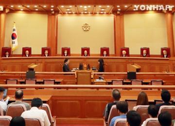 김영란법 모두 합헌···9월 28일 시행