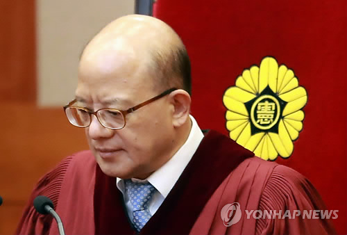 Court Rules Kim Young-ran Anticorruption Law Constitutional
