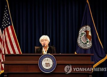 US Fed Freezes Key Interest Rate