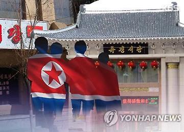 Un norcoreano acude al consulado de Corea del Sur en Hong Kong tras desertar