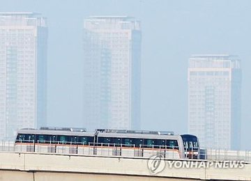Opening Ceremony Held for Incheon Subway Line No. 2
