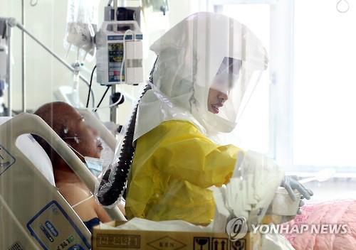 Gov't White Paper Acknowledges Poor Leadership during MERS Outbreak