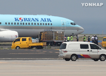 Korean Air Jet Blows Nose Tire at Jeju Airport, No Casualties Reported