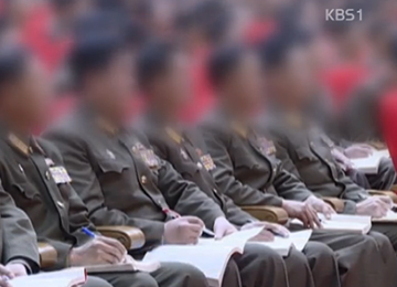 [Exclusive] N. Korean General Defects Seeking Political Asylum