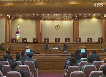 """[국내] """"김영란법 합헌""""...여야 """"헌재 결정 존중""""…일부 법 개정 움직임"""