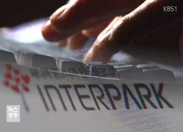 Следы кибератаки на сайт Interpark ведут в СК