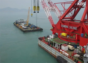 Bow of Sewol Lifted, Lifting Beams Installed