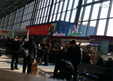 En nivel 'precaución' alerta de viaje a frontera entre Corea del Norte y Rusia