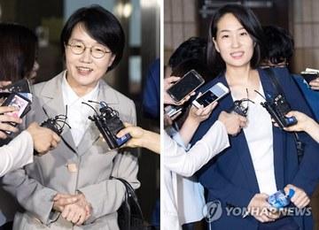 Court Again Rejects Arrest Warrants for People's Party Lawmakers