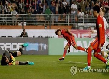 S. Korea Beats Sweden in Final Football Warm-up Before Rio