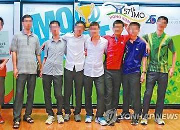 China bestätigt mittelbar Ankunft geflüchteten nordkoreanischen Schülers in Südkorea